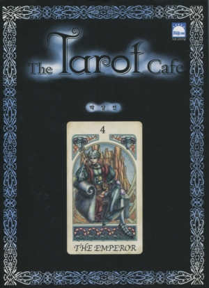 THE TAROT CAFE #4 (KOREA)
