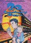 20th CENTURY BOYS #2 (ITALIA)