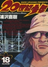 20th CENTURY BOYS #18 (GIAPPONE)