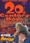 20th CENTURY BOYS #7 (GIAPPONE)