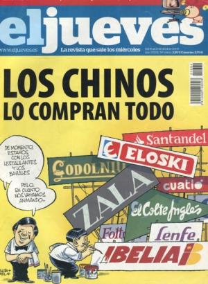 EL JUEVES #1664
