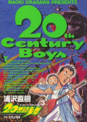 20th CENTURY BOYS #3 (GIAPPONE)