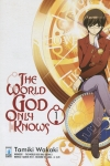 THE WORLD GOD ONLY KNOWS #1 (ITALIA)