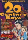 20th CENTURY BOYS  #2 (GIAPPONE)
