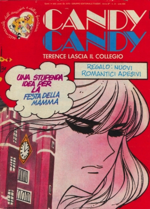 CANDY CANDY #31
